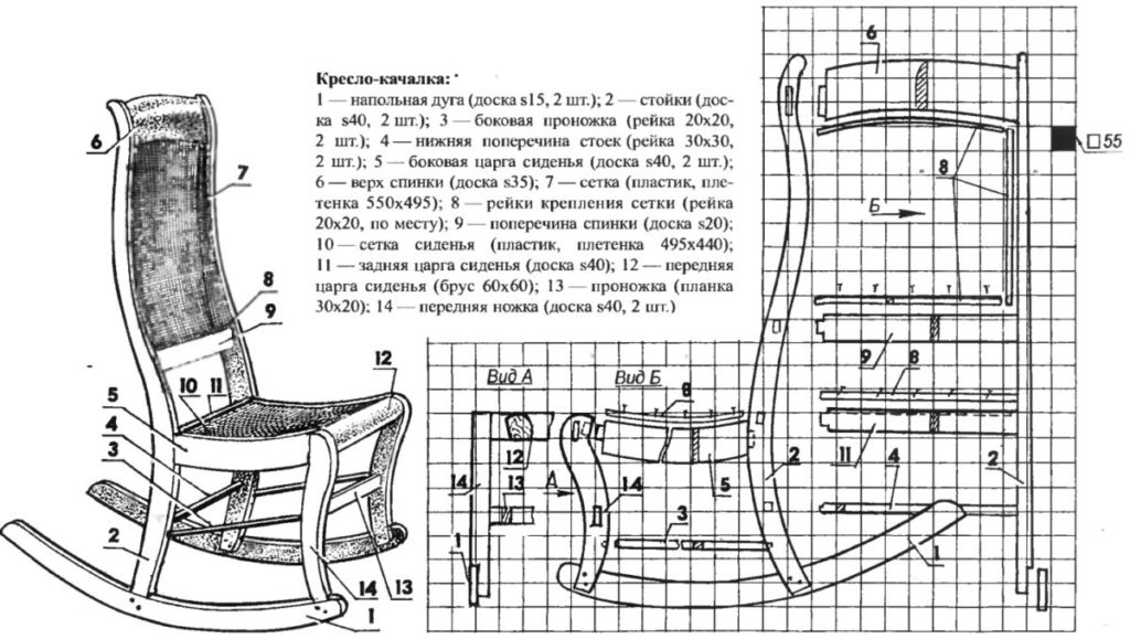 Чертеж раскладного стула со спинкой из дерева своими руками фото 358