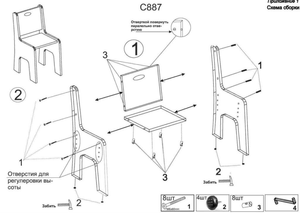 Чертеж раскладного стула со спинкой из дерева своими руками фото 634